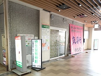 contact-nishinomiya1